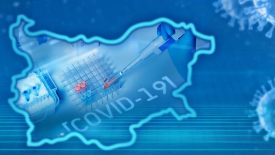 Bulgaristan'da rekor ölüm oranı: 63 kişi Covit kurbanı oldu