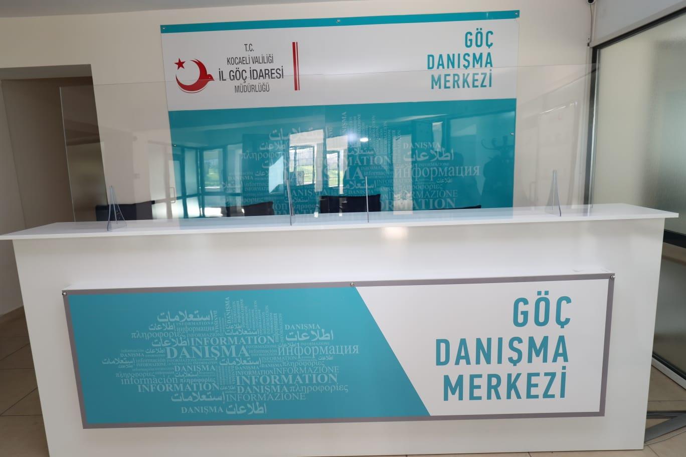 Adli Tıp ve Göç İdaresi de Gebze'ye geliyor!